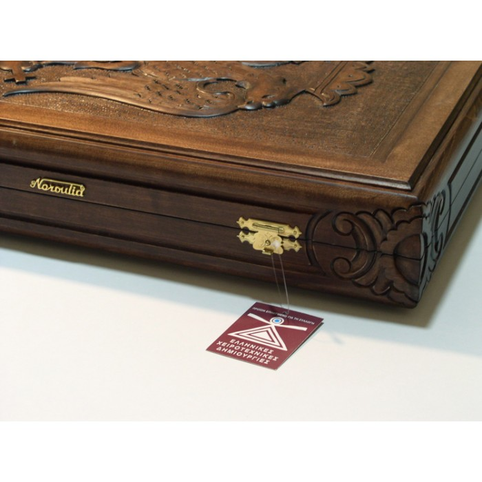 "Backgammon set carved with racks  and double inlays ""byzantine eagle"" &  deluxe Galalith  checkers"